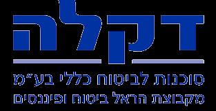 דקלה סוכנות לביטוח - לוגו
